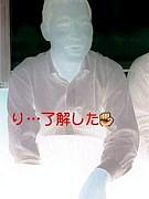 ★岡本會☆