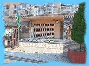 京都市立八条中学
