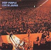 Deep Purple 第2〜3期マニア
