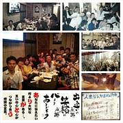 熊本、福岡、長崎   絆築愛会