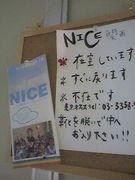 関西NICE