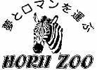 ほりい動物園