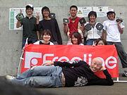 Freeline Skates in 北海道