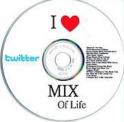 TwitterでDJ Mix配信をしよう☆