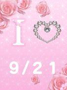 1988年9月21日生まれ集合♪♪