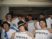 弾魂-POPCORN-