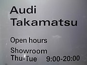 AudiTakamatsu Community♪