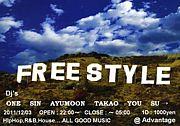 - Free Style -  community