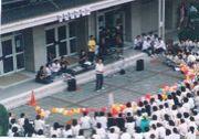 市立東高校理数科 2000年卒