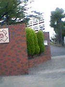 兵庫県立神戸商業高校バド部