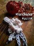 "handmade.・*yuin*・."""