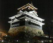 双葉荘  (長陽)