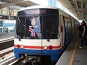 bkk_20120206