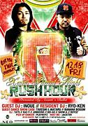 RUSH HOUR@LOUNGE NEO