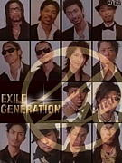 ★EXILE*in鹿児島ッ★