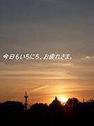 ★お疲れちゃん会☆