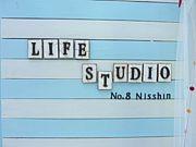 〜LIFE STUDIO 〜名古屋日進店
