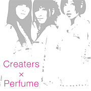 Perfume技術部