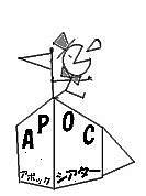 APOCシアター