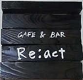 繋がり空間cafe&bar「Re:act」