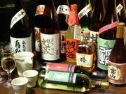 楽しくお酒を学ぼう!