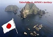 japan's territory