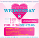 LOVE♡WEDNESDAY