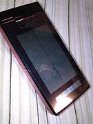 SOLAR PHONE(au SH002)