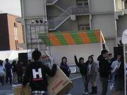 広島大学17保健学科
