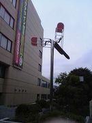 代ゼミ津田沼校2007卒