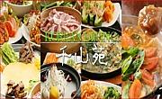 KOREAN DINING 千山苑