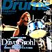 デイヴ・グロール (Drums)