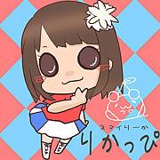 上矢 理加 【CHERRY-MIN】