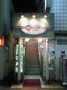 シャノアール上板橋店