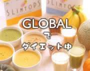 グローバル友の会[mixi支部]