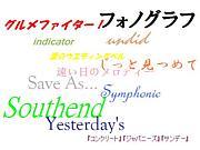 アルバム・カップリング曲最高!