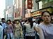 四川省大地震救済支援コミュ