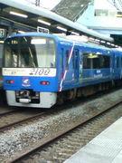 ☆ KEIKYU BLUE SKY TRAIN ☆