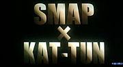 SMAP×SMAP(スマスマ)@KAT-TUN