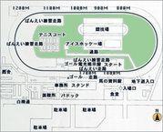 【帯広競馬場】