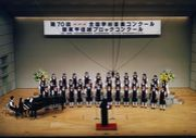 富岡東高校音楽部