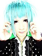 鈴 -rin-【ValettA Gt】公認