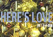 34丁目の奇跡Here's Love