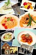 伊・仏料理  Kitchen Giocatore