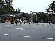 神仏霊場巡拝の道