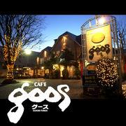 ■ Cafe Goos ■ グースが好き