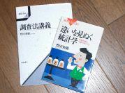 早稲田大学第一文学部心理学専修
