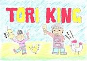 TORI KING