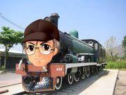 機関車トミー