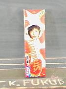 FC・Yuya